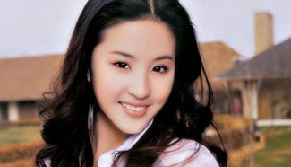 Top 10 Chinese actresses with pretty face