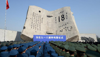 "83rd anniversary of ""September 18 Incident"" commemorated in Shenyang"