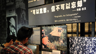 "People commemorate ""September 18 Incident"" in Nanjing"