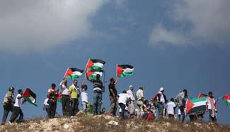 Palestinians protest against Israeli appropriation of settlements
