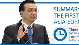 Summary of Premier's speech at first plenary meeting of Asia-Europe Meeting Summit