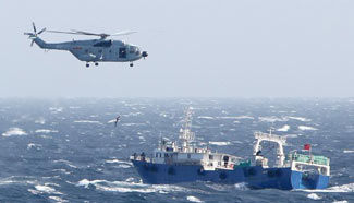 18th Chinese Navy escort fleet finishes 772th escort mission