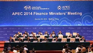 APEC 2014 Finance Ministers' Meeting holds joint press conference