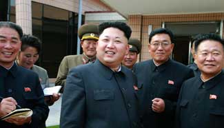 Kim Jong Un provides field guidance to Yonphung Scientists Rest Home
