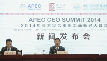 Press conference of APEC CEO Summit 2014 held in Beijing