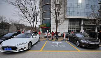 Tianjin's 1st Tesla Supercharger station put to use