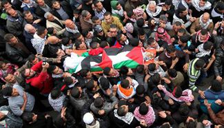 Palestinians attend funeral of Jihad al-Jaafari in Bethlehem