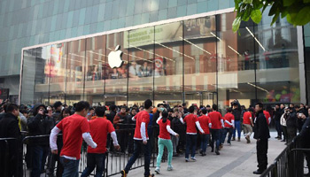 Apple's 17th retail store in Chinese mainland opens in Shenyang