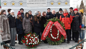 Soviet Red Army soldiers sacrificed in WWII mourned in Harbin