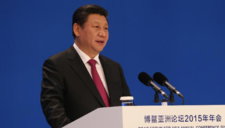 President Xi delivers keynote speech at Boao Forum for Asia 2015