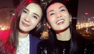 Song Jia attends activity with Maggie Cheung
