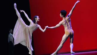 National Ballet of China dancers perform in theatre of Beijing