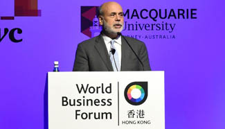 World Business Forum held in HK