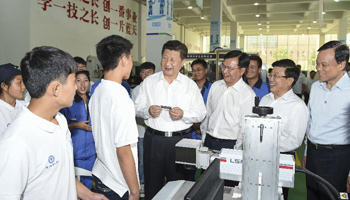 Xi emphasizes innovation on Guizhou Province tour