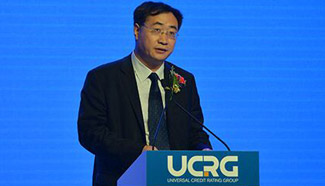 Universal Credit Rating Forum opens in Beijing