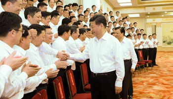 Xi stresses CPC governance at county level