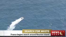 France begins search around Reunion Island
