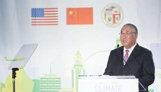 Chinese, U.S. cities sign Climate Leaders Declaration