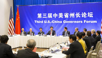 Chinese president speaks in 3rd China-U.S. Governors Forum in Seattle