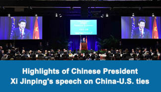 Highlights of Chinese President Xi Jinping's speech on China-U.S. ties