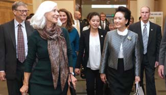 Peng Liyuan visits Fred Hutchinson Cancer Research Center in Seattle
