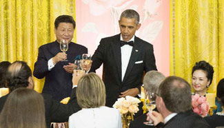 Xi attends State Dinner hosted by Obama at White House