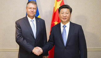 Chinese president meets Romanian counterpart in New York