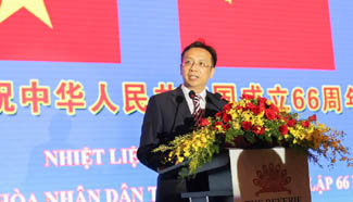 66th anniv. of founding of PRC marked in Vietnam