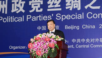 CPC calls on Asian political parties to promote Belt and Road