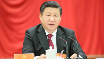 5th Plenary Session of 18th CPC Central Committee held from Oct. 26 to 29 in Beijing