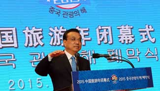 "Premier Li attends closing ceremony of ""China Tourism Year"" in Seoul"