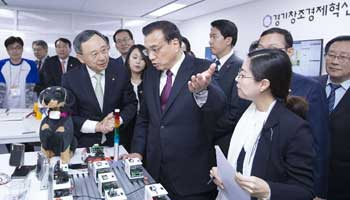 Li calls on China, S. Korea to strengthen youth exchanges in innovation cooperation