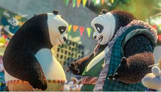 "Posters of movie ""Kung Fu Panda 3"""