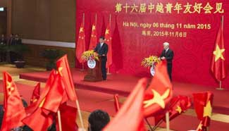 Xi attends 16th China-Vietnam youth friendship meeting in Hanoi