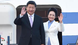 Chinese president arrives in Singapore for state visit
