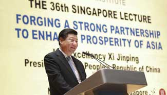 President Xi delivers speech at National University of Singapore