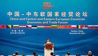 5th China-CEE countries economic and trade forum opens in Suzhou