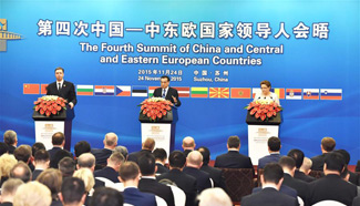 Premier Li attends press conference after 4th China-CEE Summit