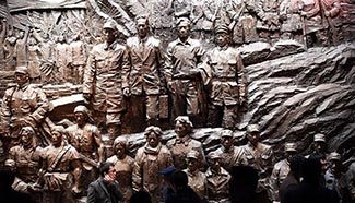 Nanjing Massacre museum opens new hall