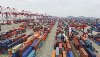 Yangshan Port Container Terminal in Shanghai to expand capacity to 40 million TEU by 2017