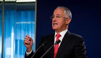 Australian PM addresses press conference in Sydney