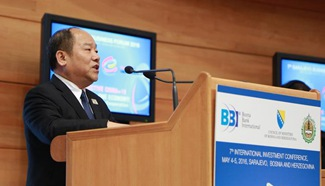 Ning Jizhe speaks at opening ceremony of 7th Sarajevo Business Forum