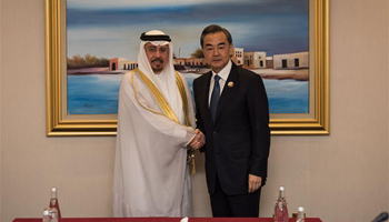 Riyadh hails Beijing's stance on South China Sea