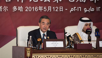 Press conference held after 7th ministerial conference of CASCF in Doha