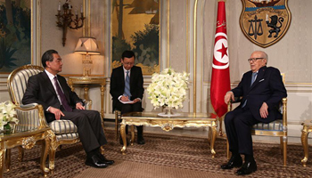 Tunisian president meets Chinese FM in Tunis, Tunisia