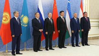 Xi, other SCO member states' leaders pose for group photo