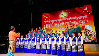 95th anniversary of founding of CPC celebrated in Lhasa