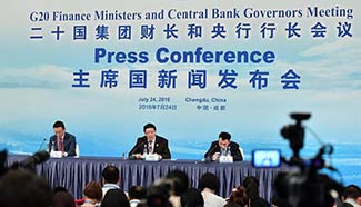 Chinese finance minister attends press conference of G20 meeting
