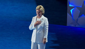 Hillary Clinton accepts Democratic presidential nomination