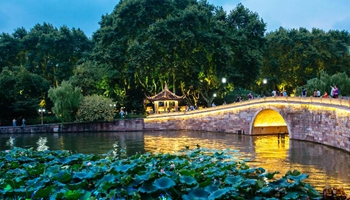 Hangzhou, host city of 11th G20 summit, noted for various bridges